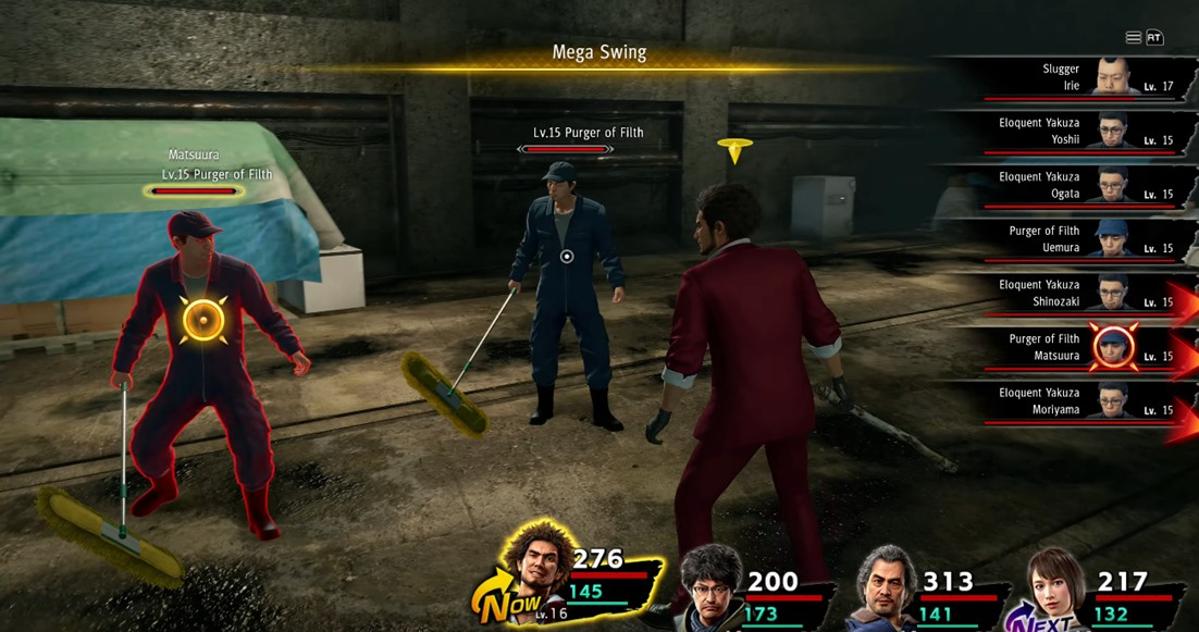 Yakuza Like A Dragon Coliseum Rewards Guide You will be given an option to try a minigame. yakuza like a dragon coliseum rewards